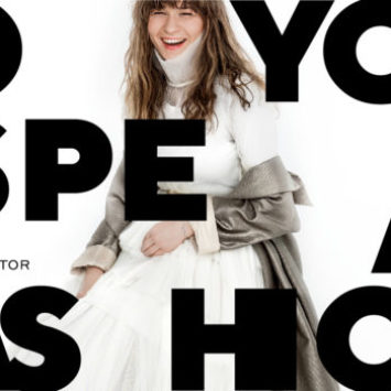 """DO YOU SPEAK FASHION"" – nova kampanja PFI"